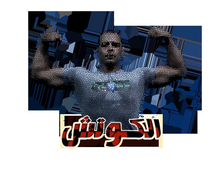 ibrahim abdelhady